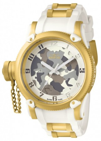 Men's Russian Diver White Dial White/Gld Ins Polyurethane/Stainless Steel Band Quartz Watch