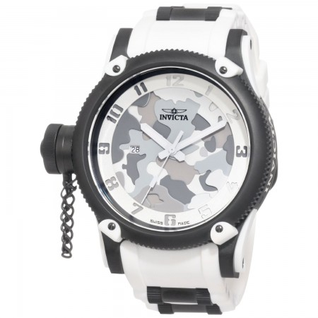 Men's Russian Diver Camouflage Dial White Polyurethane/Stainless Steel Band Quartz Watch