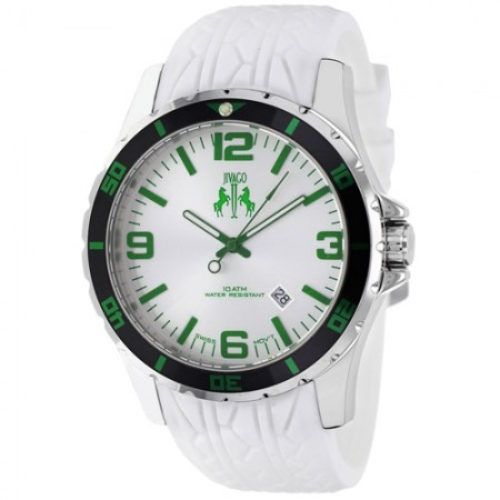 Men's Ultimate White Dial White Silicone Band Swiss Parts Quartz Watch